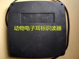 134.2KHz耳标读写器电子耳标识读器