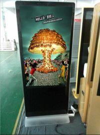 落地式58寸苹果款广告机