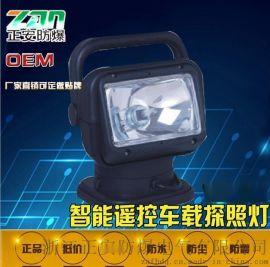 T5180车载探照灯35W氙气手提智能遥控防水灯