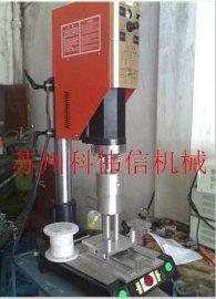 打包带焊接机,超声波塑焊机