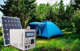 200W户外移动电源+太阳能板 野营旅行**充电电源