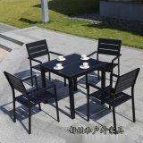 石家庄户外塑木桌椅 酒店户外餐桌椅 4椅1桌豪华户外桌椅