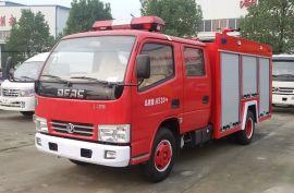 供应浙江地区东风2吨水罐消防车
