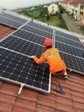 嘉兴家用太阳能发电系统