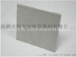 厂家直销增加负氧离子浓度光触媒滤网