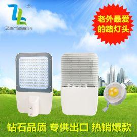 Zenlea珍领厂家直销 80W120W150W300W 平板路灯头飞利浦灯珠 LED路灯头