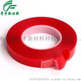 厂家供应 出售3M强力双面胶 进口强粘胶 高粘双面胶