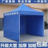 昆明3*3廣告帳篷、四角帳篷傘、折疊帳篷