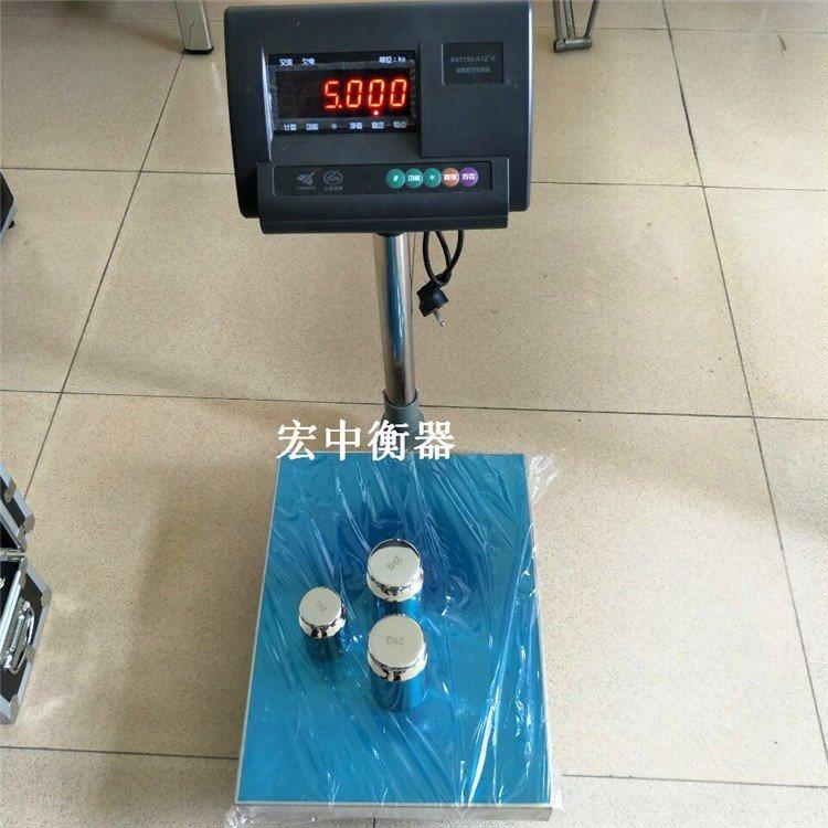 云南玉溪75kg包裹秤**电子称台秤计价秤