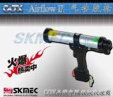 喷涂工具 质量优 效率优 全面英国进口COX胶枪 种类多可供挑选