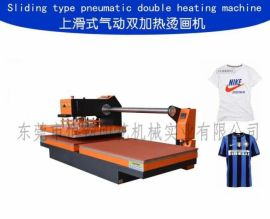 批发 个性定制热烫加工设备平面压烫机 烫图烫钻热转印机