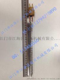 壓膠機發熱管、發熱絲、電熱管