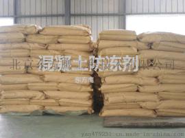 早強防凍劑 低鹼防凍劑 無氯鹽防凍劑廠家