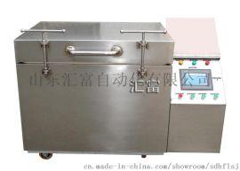 刀具触摸屏深冷设备_汇富-196度液氮深冷箱
