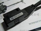 芜湖市标签纸条码纸厂家供应