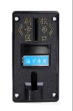 投幣刷卡二用投幣器 投幣器/刷卡器投幣刷卡控制器
