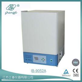 江苏正基仪器IB系列--电热恒温培养箱