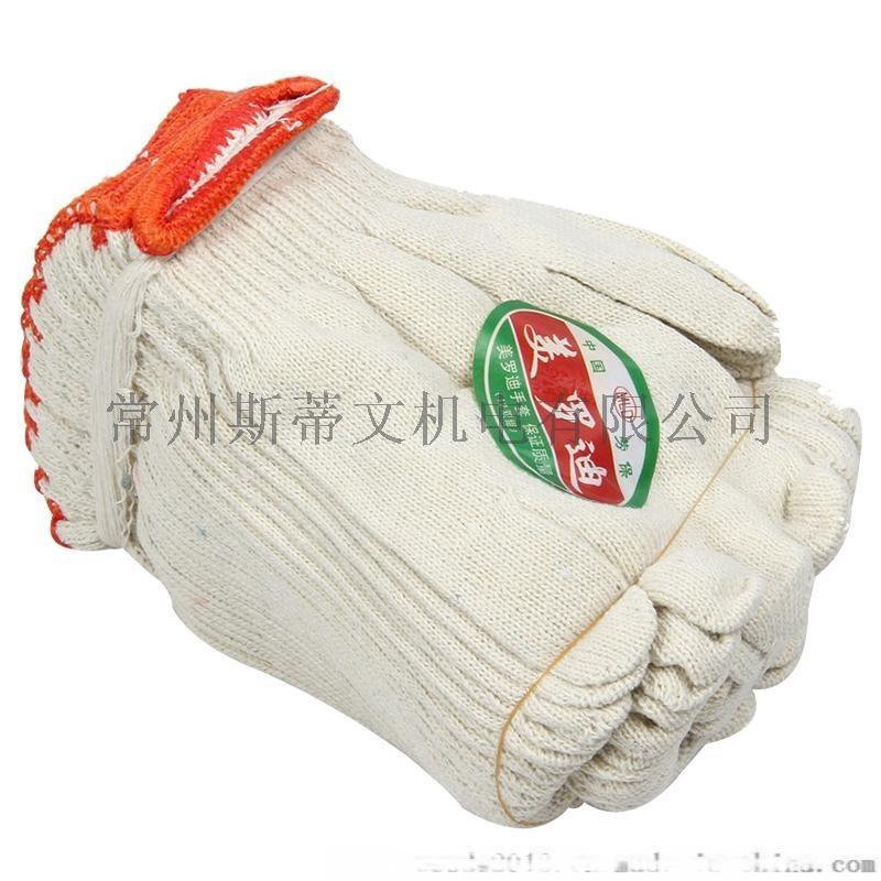 紗手套 勞保包防滑耐磨點塑手套工地作業幹活防護白手套