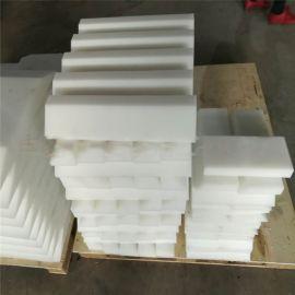 聚乙烯塑料耐磨滑块 高分子耐磨机械滑块垫块