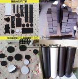 河南磁铁厂家供应背胶钕铁硼橡胶磁