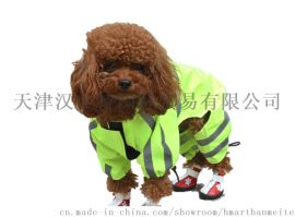 raincoat for pet レインコート犬用