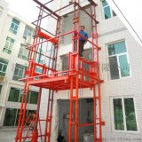 電動貨梯導軌式升降機廠房鏈條液壓升降平臺 固定剪叉式卸貨電梯