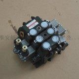 DCV60-2YT-G2分之1系列液壓多路閥