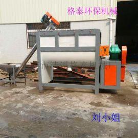 湖南厂家直销 大型不锈钢卧式搅拌机  颗粒粉体混合搅拌机  300公斤双螺带混合机