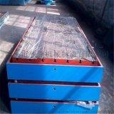 铸铁平台 划线测量焊接平台 T型槽平台 可定做