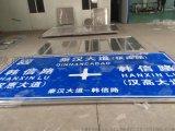 格爾木交通反光標志牌生產廠家,格爾木哪裏有藍色路牌制作