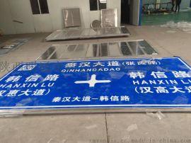 格爾木交通反光標誌牌生產廠家,格爾木哪余有藍色路牌製作
