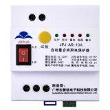吉普佳 自动合闸漏电保护器 RS485通讯接口 可远程监控 32A