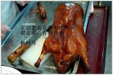 老北京果木烤鴨加盟店讓你一夜暴富