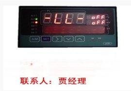 香港正润,ZWP-LK802,流量积算仪使用场合