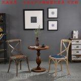 美式乡村实木餐椅复古餐厅靠背椅简约背叉木椅子家用咖啡馆座椅