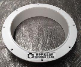 聚四氟乙烯打孔密封垫片 铁氟龙F4法兰用台阶垫片垫圈