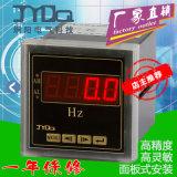 JY-42XPF智能型功率因数表频率表炯阳电气输出