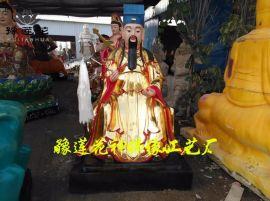 吕祖神像八仙吕洞宾神像、吕祖神像、纯阳祖师像、