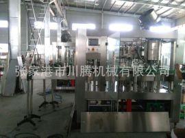 专业供应厂家直销三合一灌装机玻璃瓶