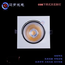 COB筒灯LED天花灯射灯3W服装店楼道走廊照明灯具LED射灯商业照明