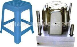 厂家供应塑料板凳模具 高品质塑料模 塑料模加工