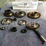 滕州搖臂鑽齒輪Z3032搖臂鑽三聯齒輪Z20-57-37齒鑽牀通用齒輪