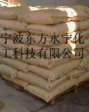 椰子油单乙醇酰胺(CMEA)