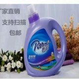 广州洗衣液厂家供应劳保福利日化用品芭菲洗衣液