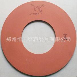 白刚玉氧化铁红砂轮350 陶瓷磨具