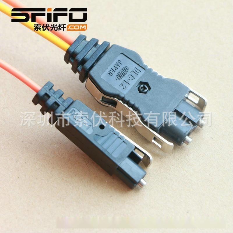 DLC-L1 DLC-L2光纤接头连接器 日立/富士光纤/OKUMA  200/230光纤