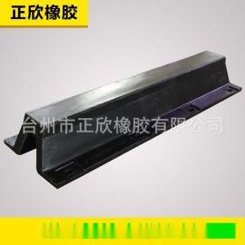 拱型DA500*1000橡胶护舷