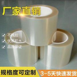 厂家生产 PE PET PVC  透明磨砂保护膜 静电膜 镜面低粘保护膜