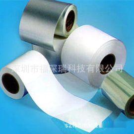 3M5772 3M5772雙面膠 3M5772PET膠帶 3M膠帶 可模切加工成型