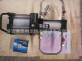 供应GPV05高压气体增压泵赛思特
